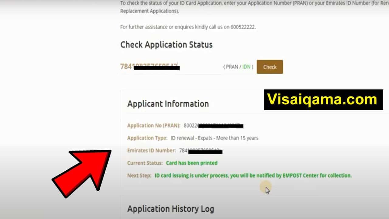 Check Emirates ID Status Online 2021