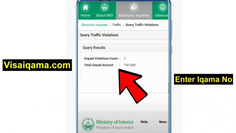 Saudi Iqama Fine Check Online