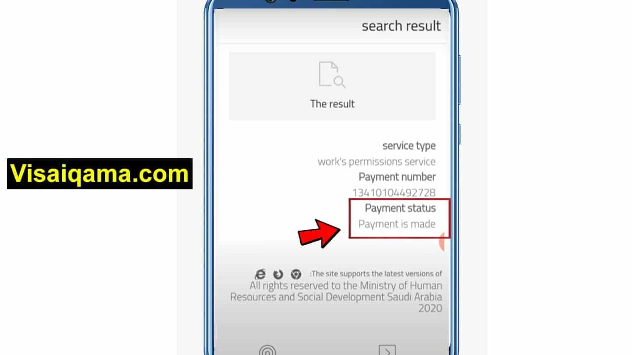 Check And Pay Iqama Renewal fees Status 2021