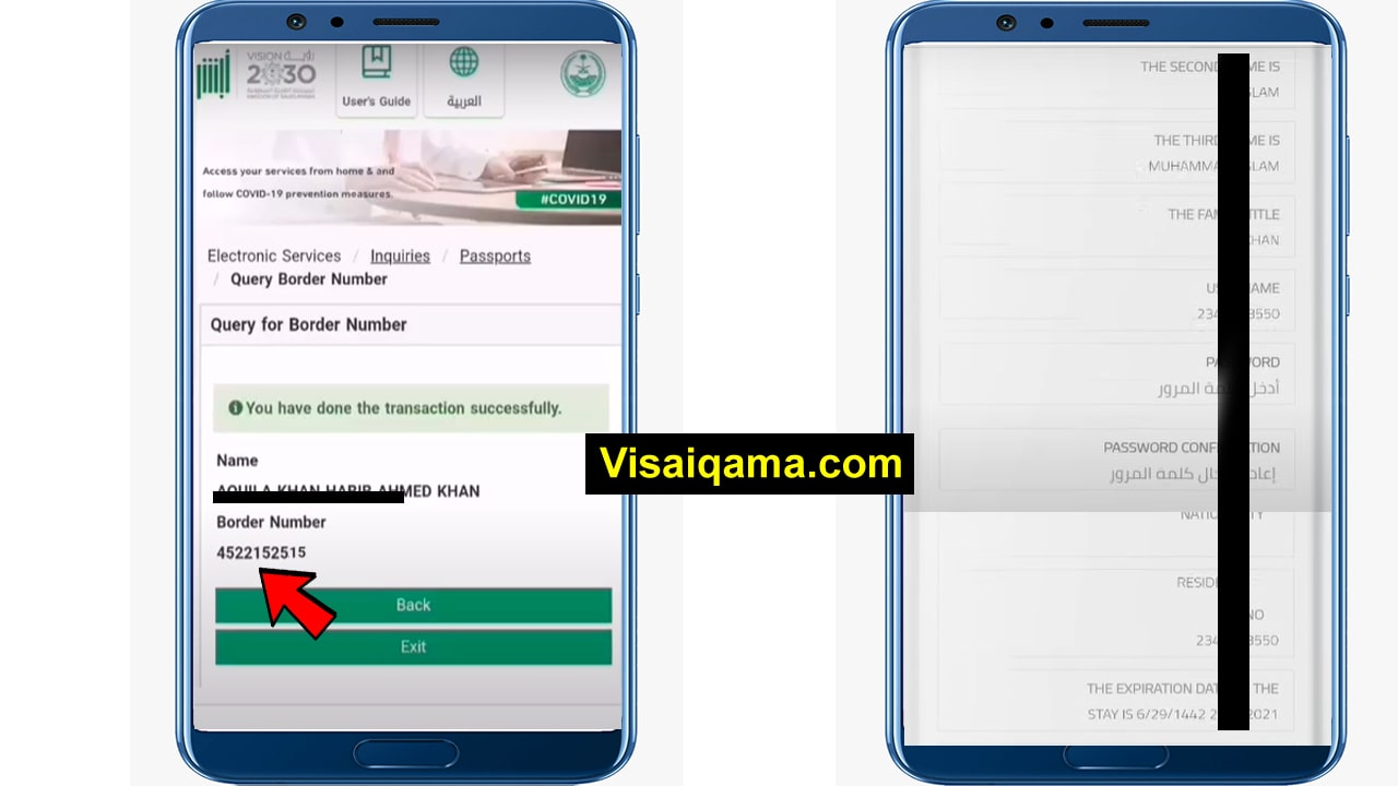 Check iqama status with Border number 2021