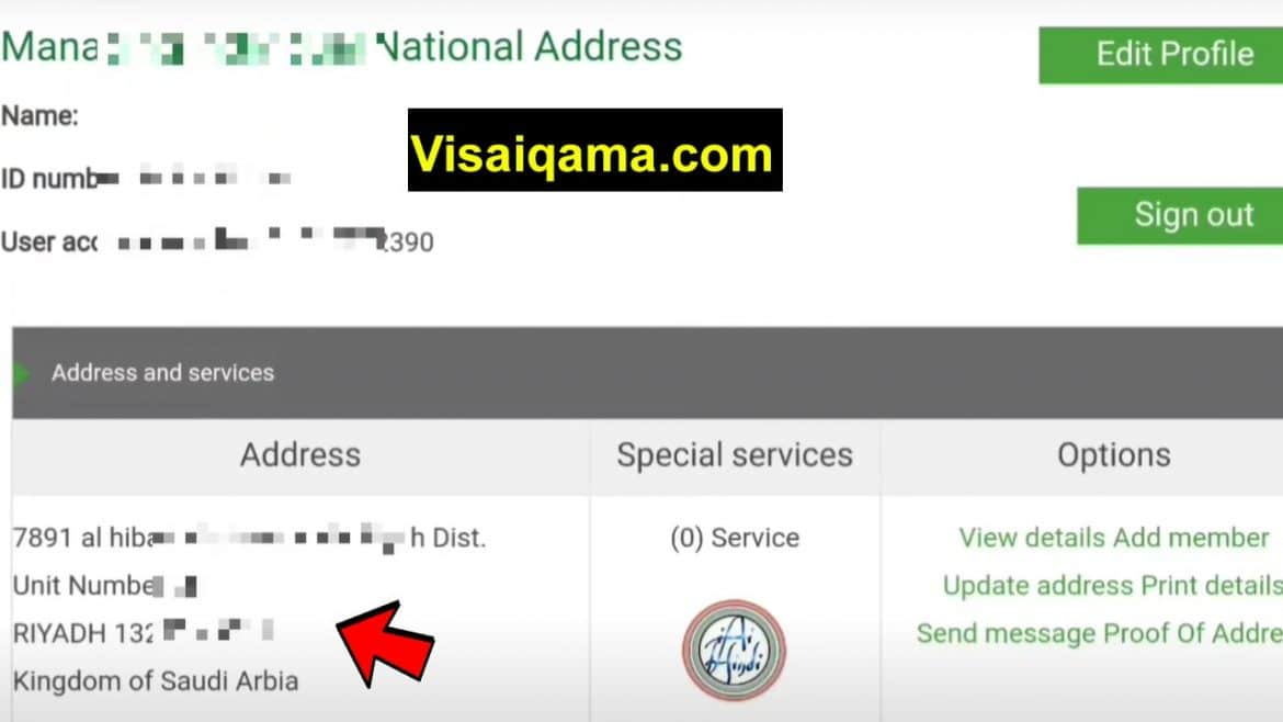 Check Your National Address By Iqama Number