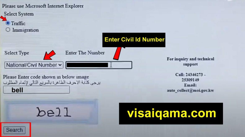 Kuwait Traffic fine Check Online in 1 Minute 2021