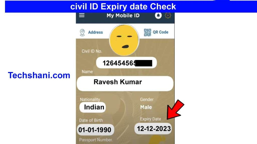 civil id expiry date check
