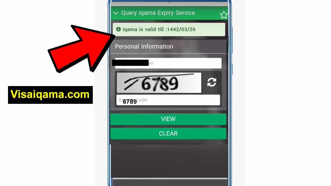 Check Iqama Expiry Date Online 2021