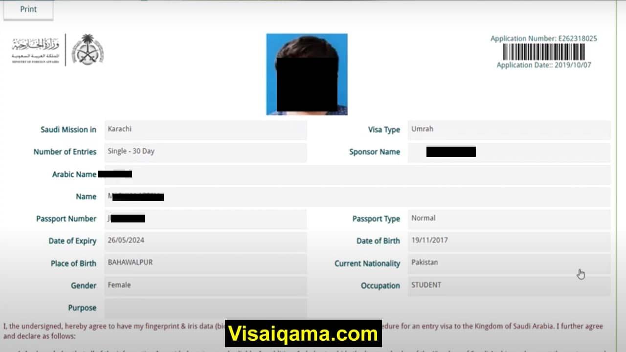 Check Umrah Visa Validity Online 2021