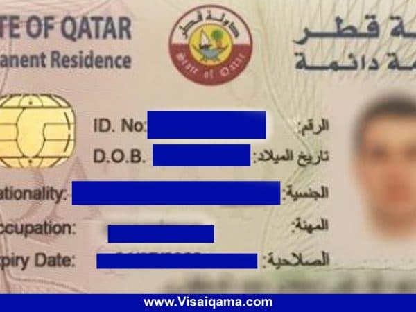 Qatar RP Renewal Grace Period Good News 2021