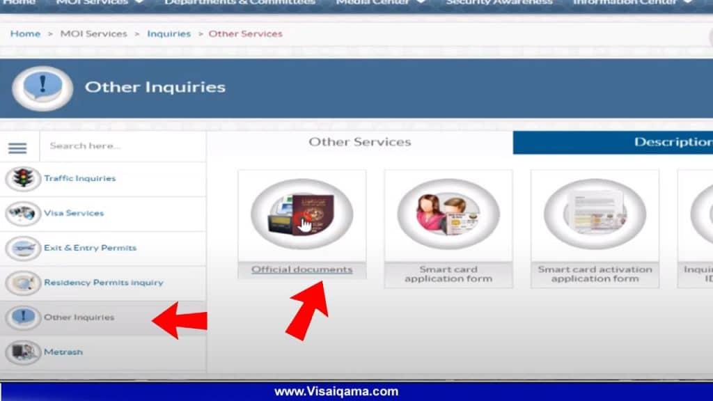 Moi Qatar ID Validity