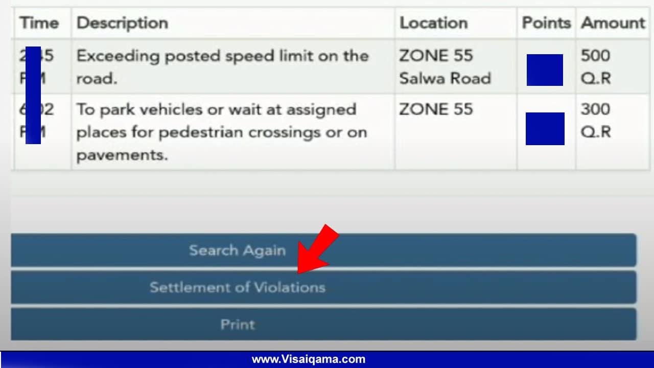 Moi Qatar Traffic Violation payment