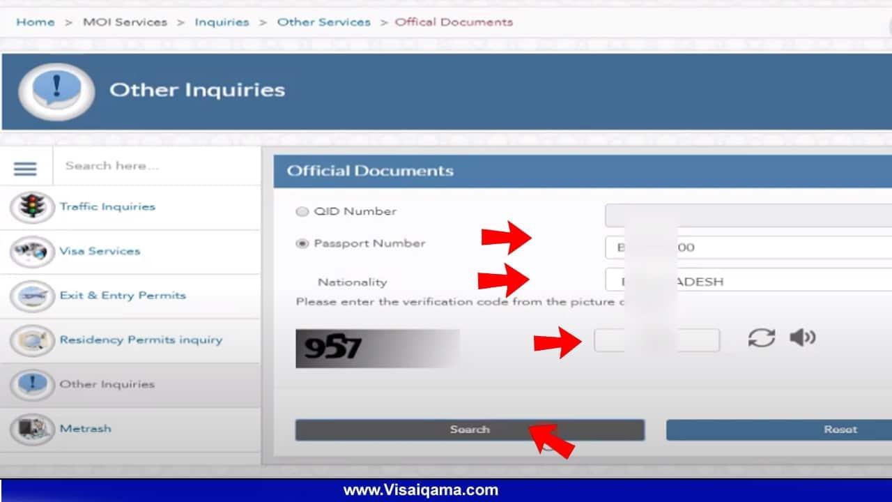 MOI Qatar ID Validity Check