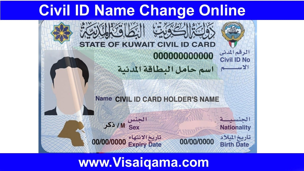 Civil ID Name Change Online 2021