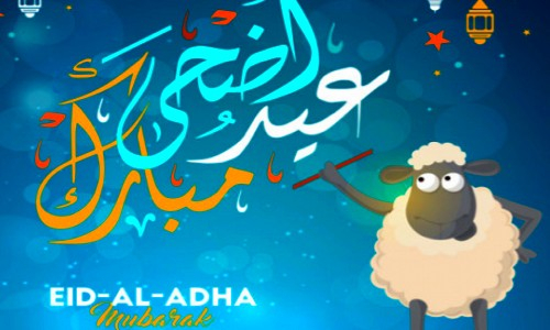 With less than 2 months left, the probable date of Eid-ul-Adha in the UAE has been announced