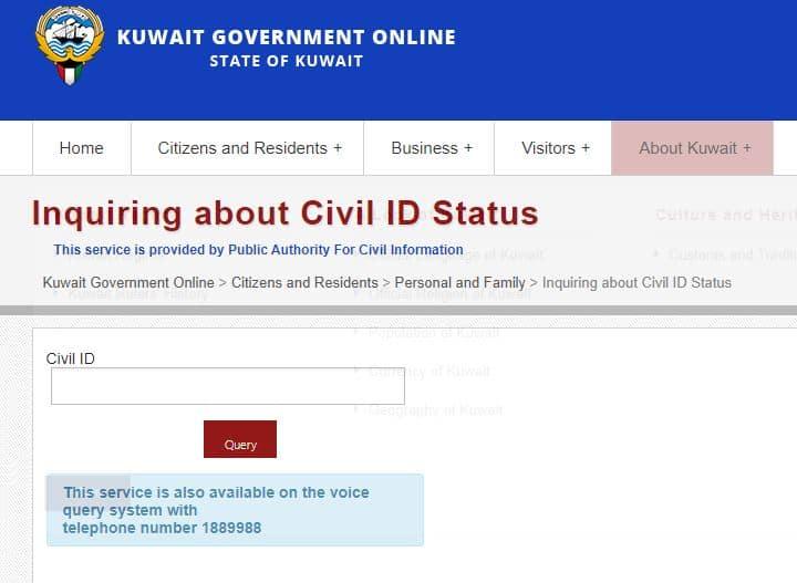 Check Civil ID Status