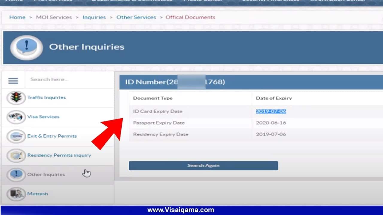 Qatar id Check