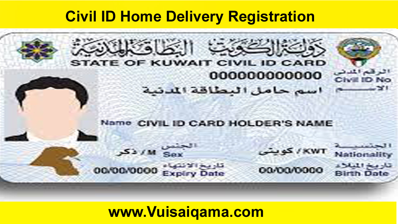 Civil ID Home Delivery Registration