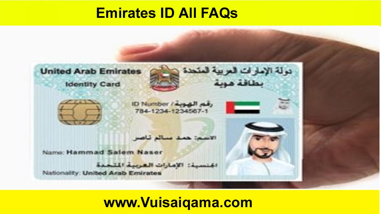 Emirates ID All FAQs