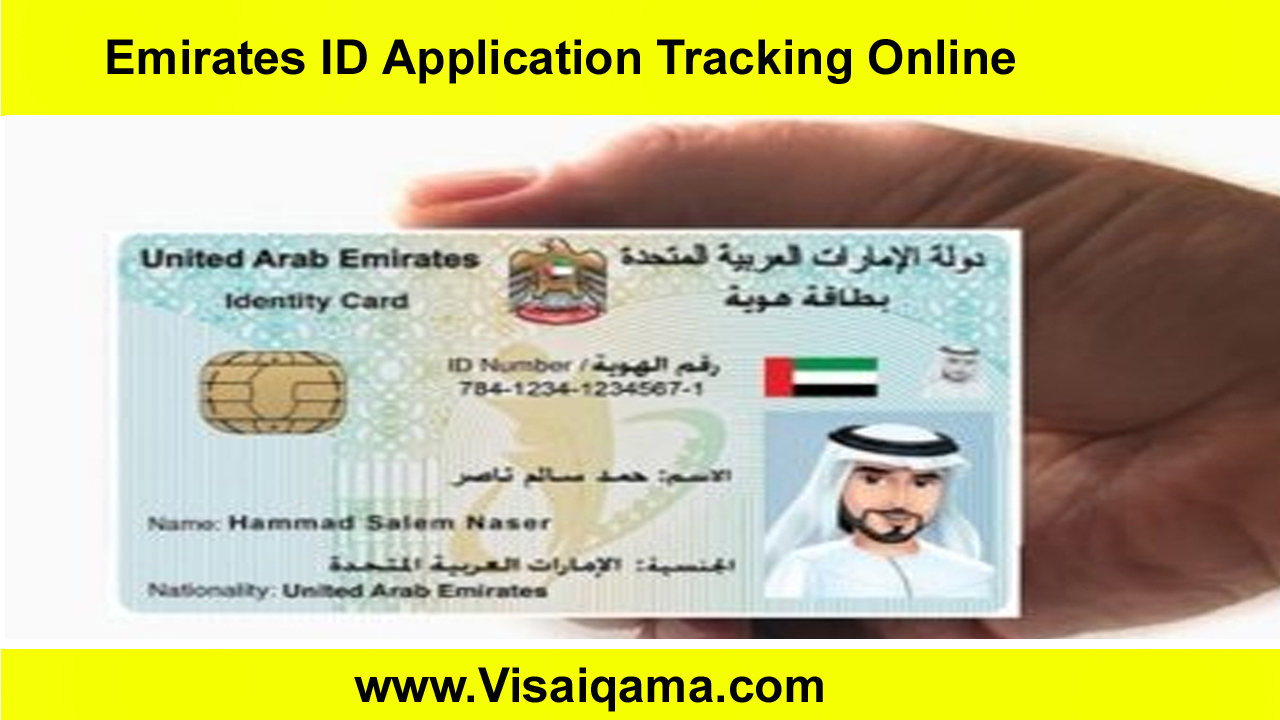 Emirates ID Application Tracking Online