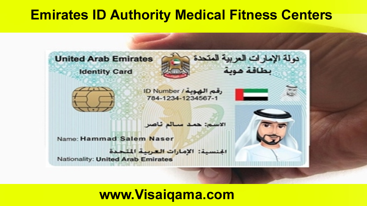 Emirates ID Authority Medical Fitness Centers