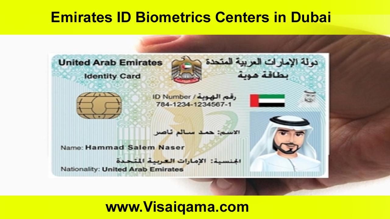Emirates ID Biometrics Centers in Dubai