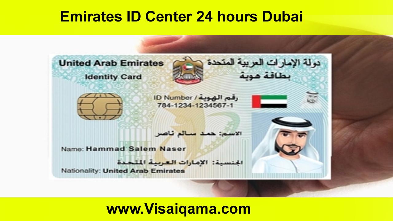 Emirates ID Center 24 hours Dubai
