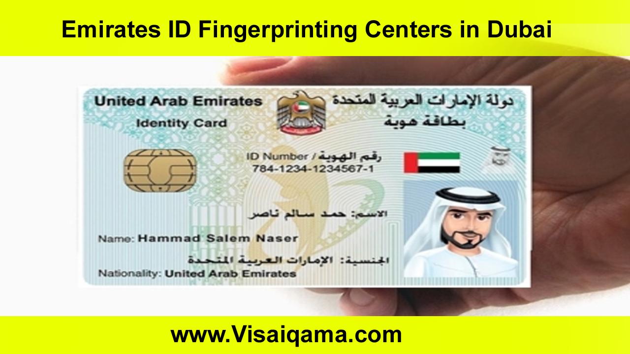 Emirates ID Fingerprinting Centers in Dubai