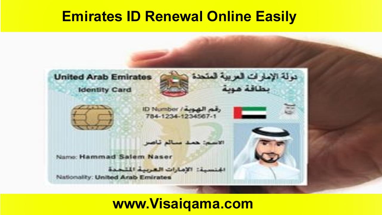 Emirates ID Renewal Online Easily