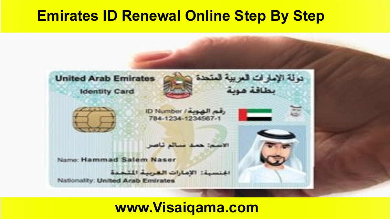 Emirates ID Renewal Online Step By Step