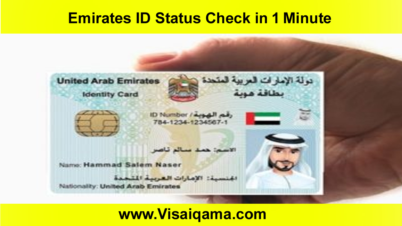 Emirates ID Status Check in 1 Minute