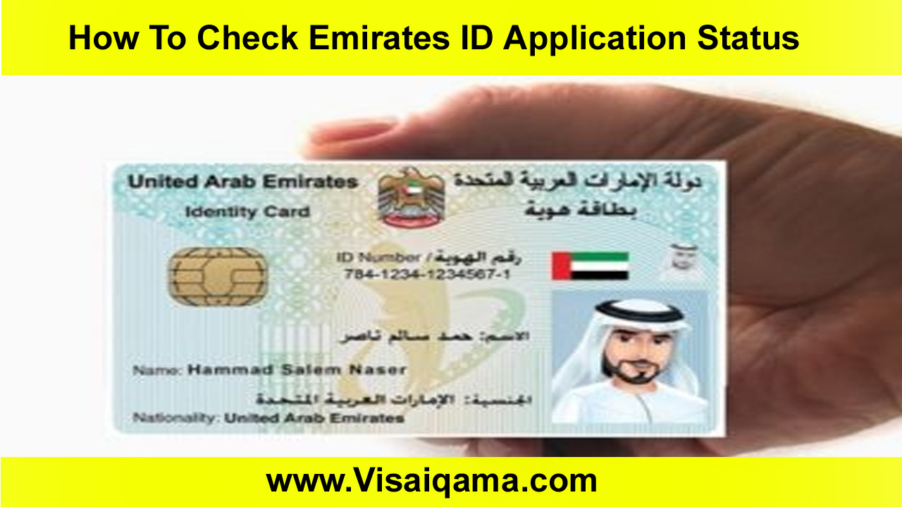 How To Check Emirates ID Application Status