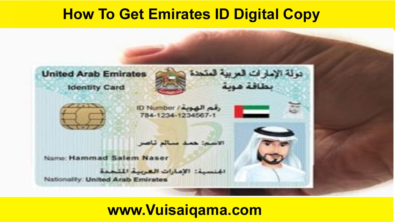 How To Get Emirates ID Digital Copy