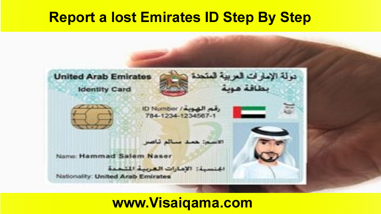 Report a lost Emirates ID Step By Step